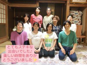 萩のメンバー